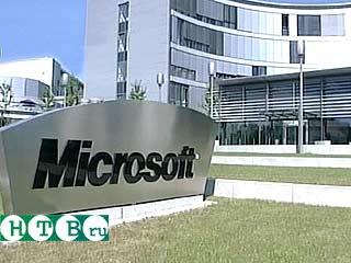 Gobierno chileno firmó acuerdo con Microsoft